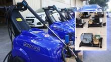 Có nên mua máy rửa xe Nhật bãi hay mua máy rửa xe Mazzoni của Italy siêu bền ?