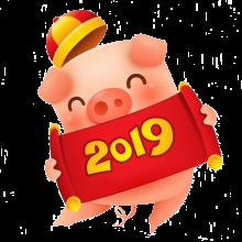 Thông báo lịch nghỉ Tết Nguyên Đán - Xuân Kỷ Hợi 2019